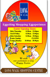 Longwalk Shopping Centre Easter ad campaign design